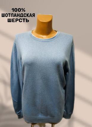 Шерстяной свитер peter scott , оригинал, шотландия