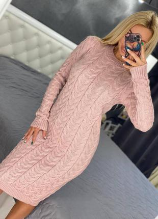 Платье женское вязаное пудра темная и светлая