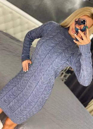 Вязаное платье женское