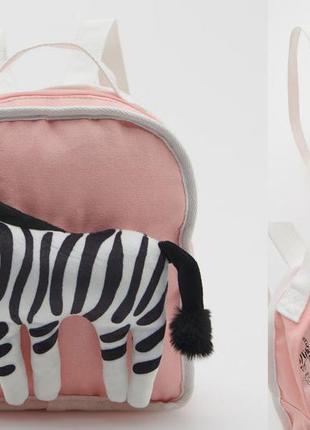 """Милый рюкзак """"зебра"""" фирмы reserved (германия) для девочки"""