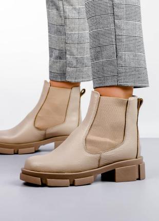 Ботинки женские, ботинки демисезонные, ботинки деми, ботинки челси, ботинки кожаные