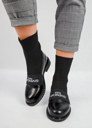 Ботинки женские, ботинки демисезонные, ботинки деми, ботиночки женские, ботинки кожаные