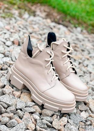 Ботинки женские dine беж натуральная кожа байка черевики жіночі беж натуральна шкіра байка