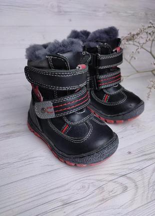 Детские зимние ботинки на мальчика уценка