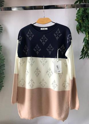 Женский свитер размер 50-54 цвета
