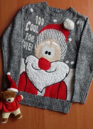 Классный новогодний свитер с дедом морозом  на 6-7 лет