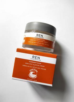 Ночной увлажняющий осветляющий упем ren overnight glow dark spot sleep cream