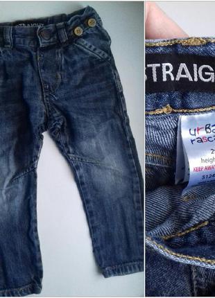 Різні штани і джинси