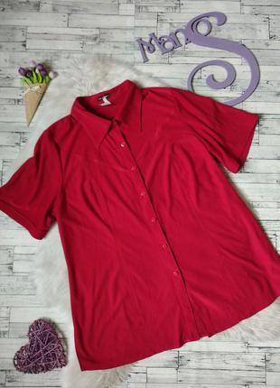 Рубашка красная exclusive женская