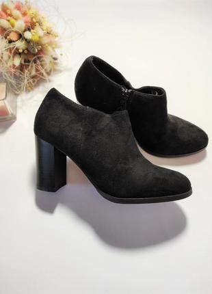 Женские туфли, ботильоны, под замш, 37, 24,5 см, esmara, германия