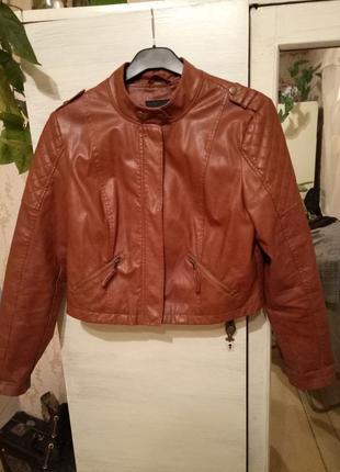 Куртка bodyflirt