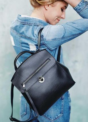 Черный модный рюкзак через плечо трансформер сумка молодежная на защелке