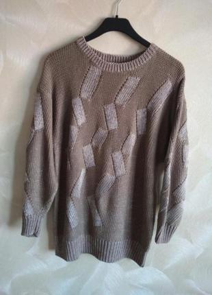 Объемный красивый теплый свитер inspiration