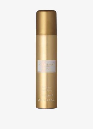 Парфумований спрей-дезодорант для тіла giordani gold essenza, 75 ml