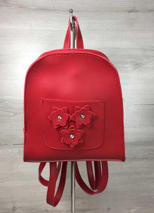Красный маленький рюкзак модная молодежный женский мини рюкзак