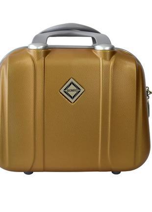 Кейс дорожный пластиковый средний xs bonro smile (золотистый / gold)