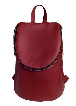 Бордовый женский супер стильный/вместительный молодежный рюкзак
