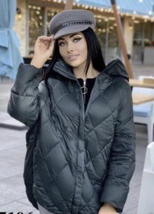 Стильная куртка пуффер зефирка оверсайз большой размер
