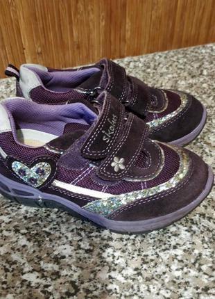 Замшевые светящиеся кроссовки на девочку бренд skofus