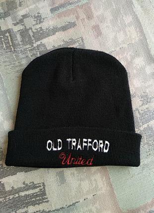 Теплая двойная шапка old trafford united.