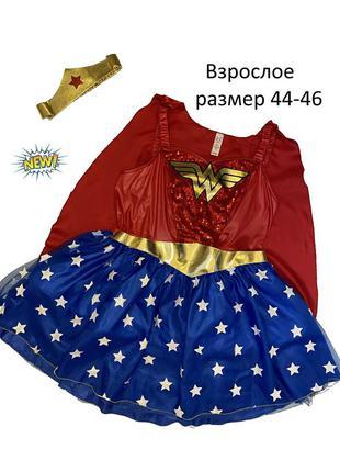 Карнавальное платье костюм чудо женщины вандервуман чудо женщина супергероиня костюм супергероини
