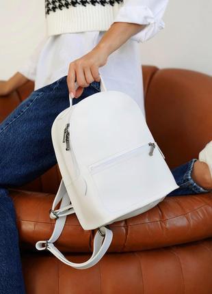 Рюкзак з блискавкою поперек білого кольору