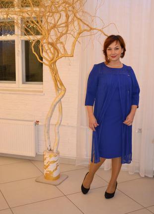 Супер платье от украинского производителя.