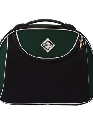 Кейс дорожный тканевый средний xs bonro style (черно-зеленый / dark green)