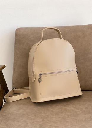 Рюкзак з блискавкою поперек бежевого кольору