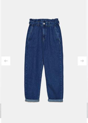 Mom jeans момы мом джинсы на высокой посадке синие плотные