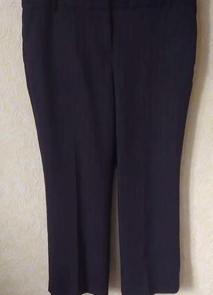 Красивые брюки, из германии