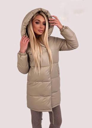 Курточка демисезонная осень зима теплая куртка пальто