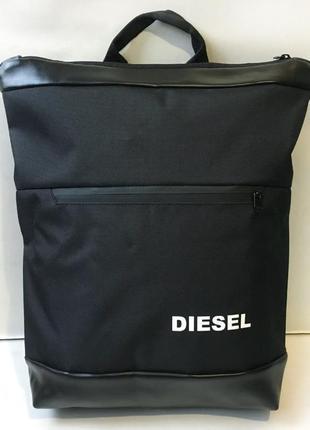 Новый шикарный качественный рюкзак сумка⭐️❤️ / кроссбоди / шопер