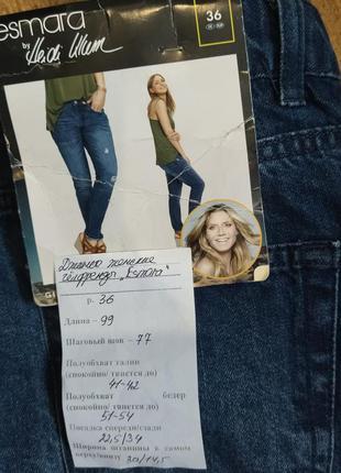 Классные котоновые джинсы гелфренды esmara, р. 36, замеры на фото