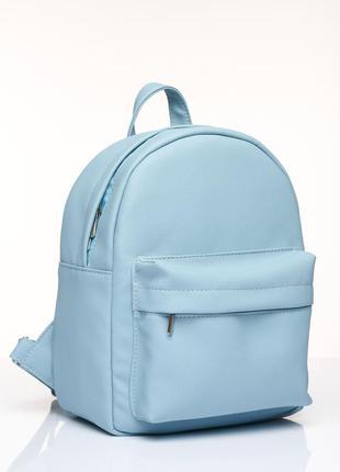 Модный женский рюкзак небесного цвета на прогулку