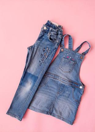Набор джинсы и джинсовый сарафан