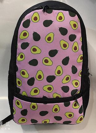 Новый рюкзак с авокадо,рбкщака на три отделения