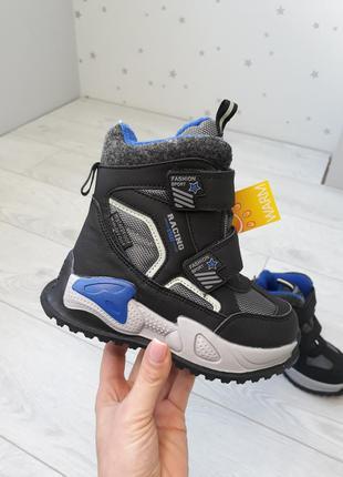 Зимние термо ботинки для мальчиков