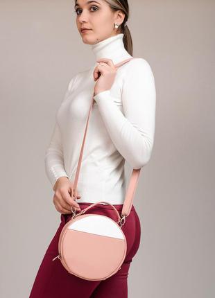 Круглая розово-белая сумка кросс боди через плечо для девушки, мега стильная