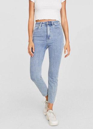Голубые зауженные женские джинсы stradivarius