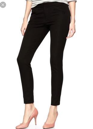 Базовые брюки штаны треггинсы gap