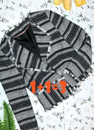 🎁1+1=3 модная черно-белый пиджак в стиле коко шанель, размер 44 - 46