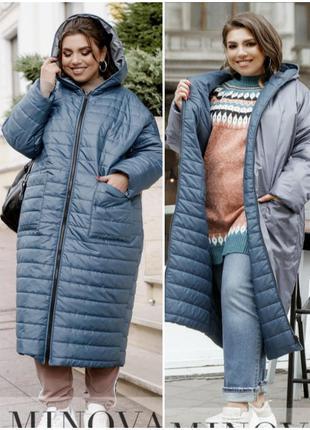 Зручна і тепла двостороння куртка з накладними кишенями💙