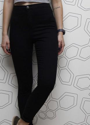 Высокие джинсы скинни denim co