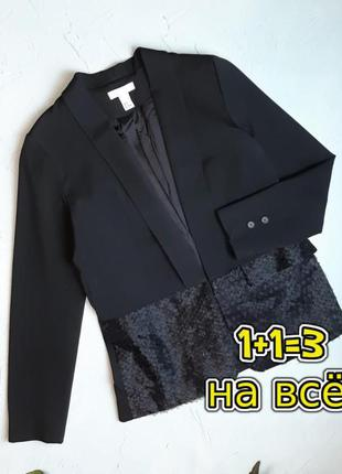 🌿1+1=3 стильный черный женский плотный пиджак h&m, размер 46 - 48