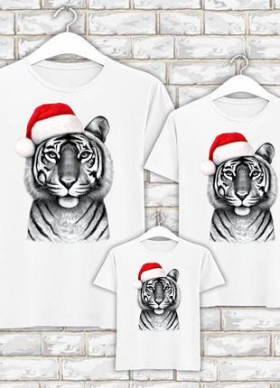 Футболки   фэмили лук family look для всей семьи черно-белый тигр в новогодней шляпе фп007843