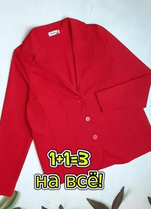 🎁1+1=3 стильный красный базовый женский пиджак collection l, размер 48 - 50