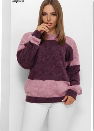 Есть расцветки! свитер вязаный oversize двухцветный, размер 48-52, шерсть, большие размеры