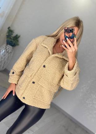 Женские куртки барашек букле