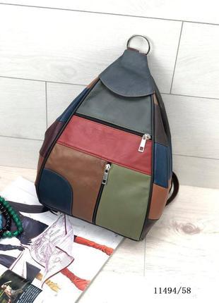 Рюкзак - сумка гитара разноцветный натуральная кожа кожаный из кожи